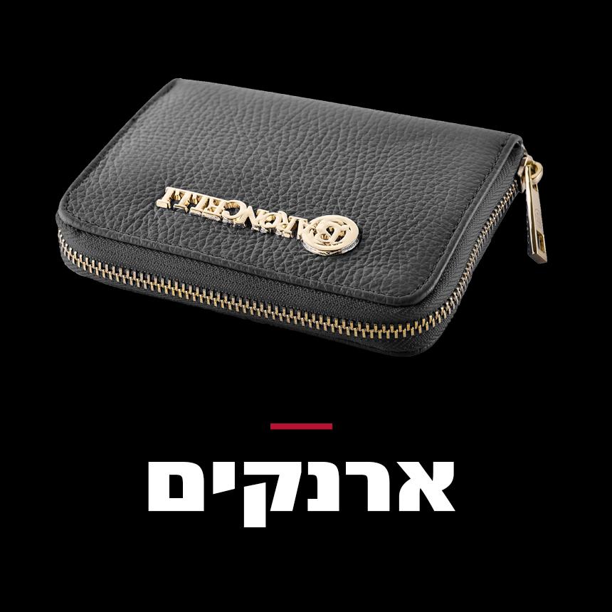 wallets 1